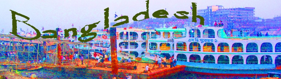 banner bangladesh copy