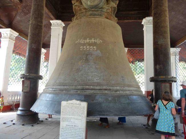 The Mingun Bell