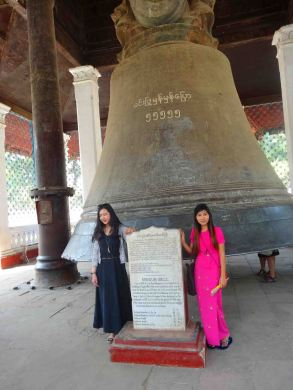 Getting your photo with the bell is a must!