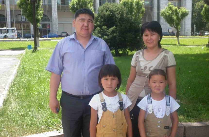 family in Bishkek
