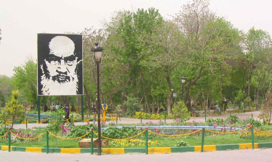 Park in Tabriz, Iran.