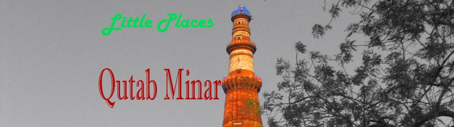banner qutab minar copy