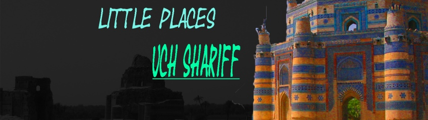 little places uch shariff copy