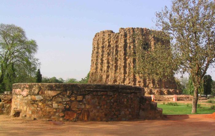 qutab minar 1