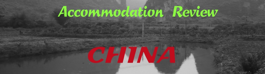 banner-accommodation-china-copy