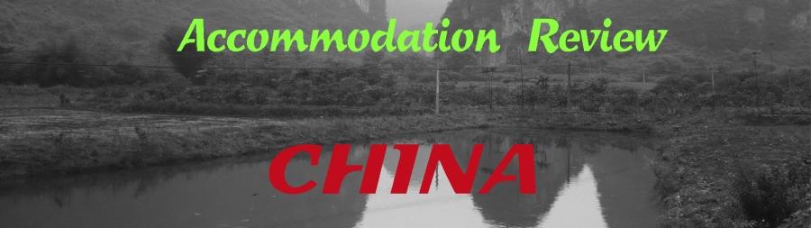 banner-accommodation-china-copy