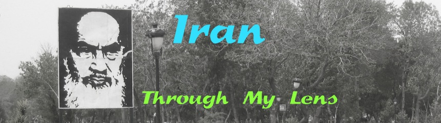 banner-iran-through-my-lens-copy