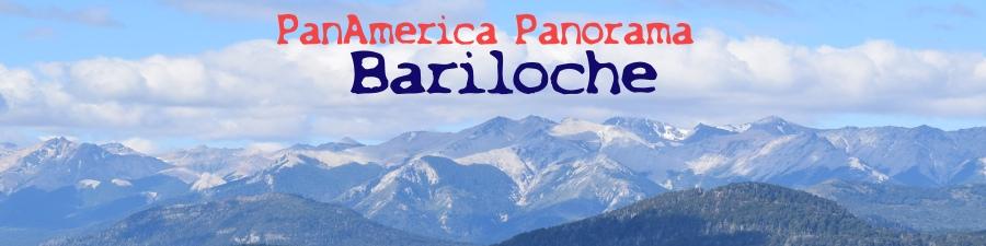 banner-bariloche-panorama-copy