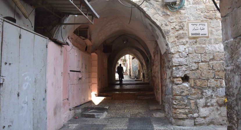 Quiet street in the Old City