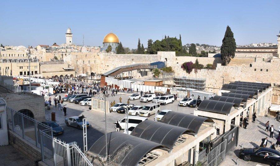 Security Area leading to the Temple Mount via covered footbridge
